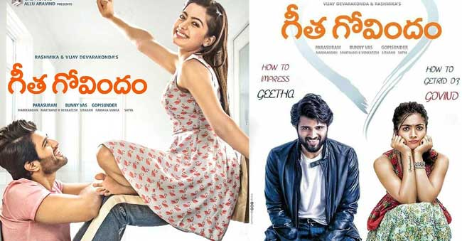 Geetha Govindam Full Movie Download, Songs, And Lyrics