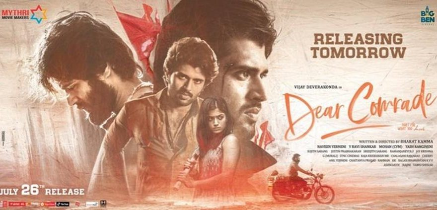Dear Comrade Full Movie Download, Songs, And Lyrics
