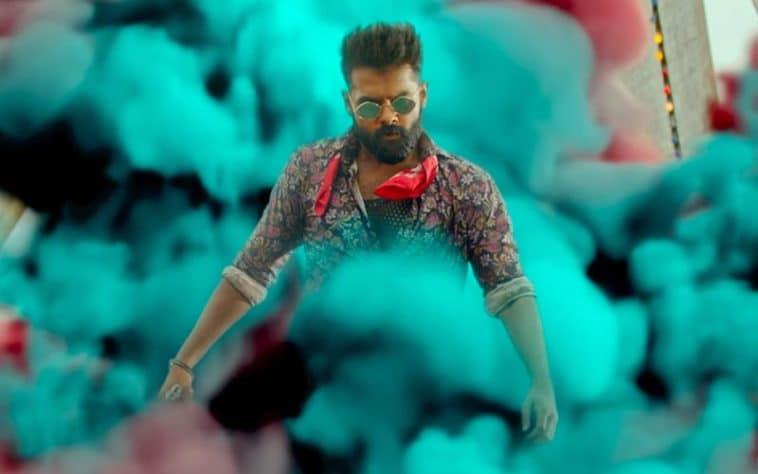 iSmart Shankar Daywise Collection