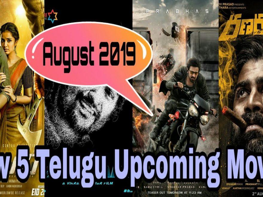 Telugu Movies Releasing In 2019