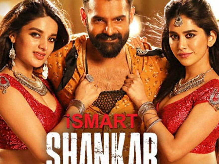 iSmart Shankar Full Movie Download, Song, And Lyrics