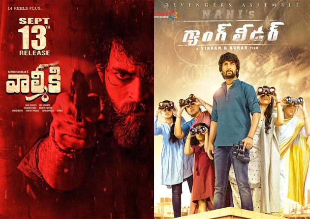 list of upcoming Telugu movies