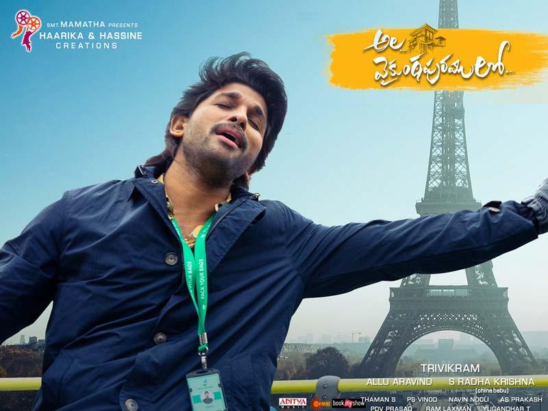 Ala Vaikuntapuramloo Full Movie Download