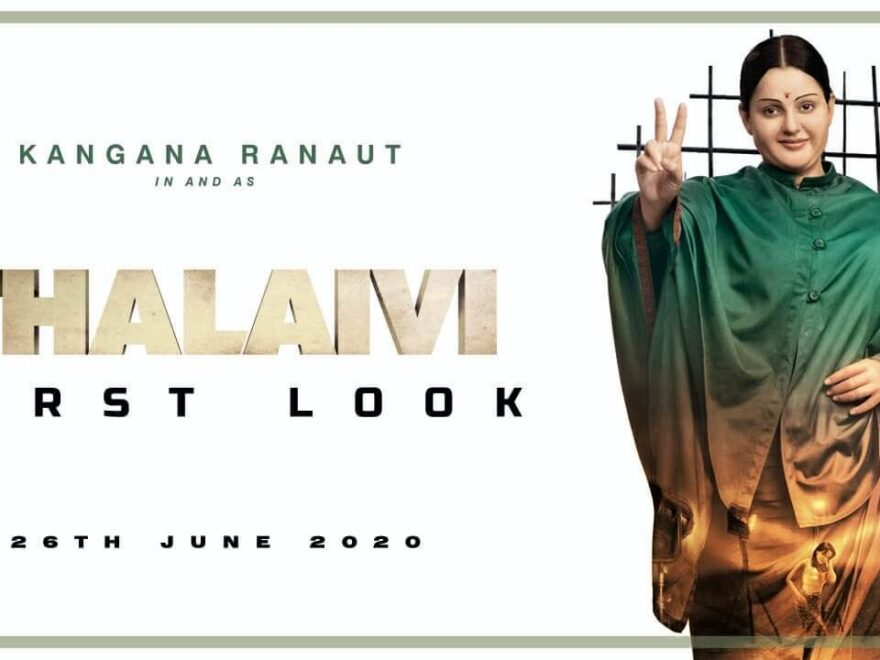 Thalaivi Upcoming Movie News