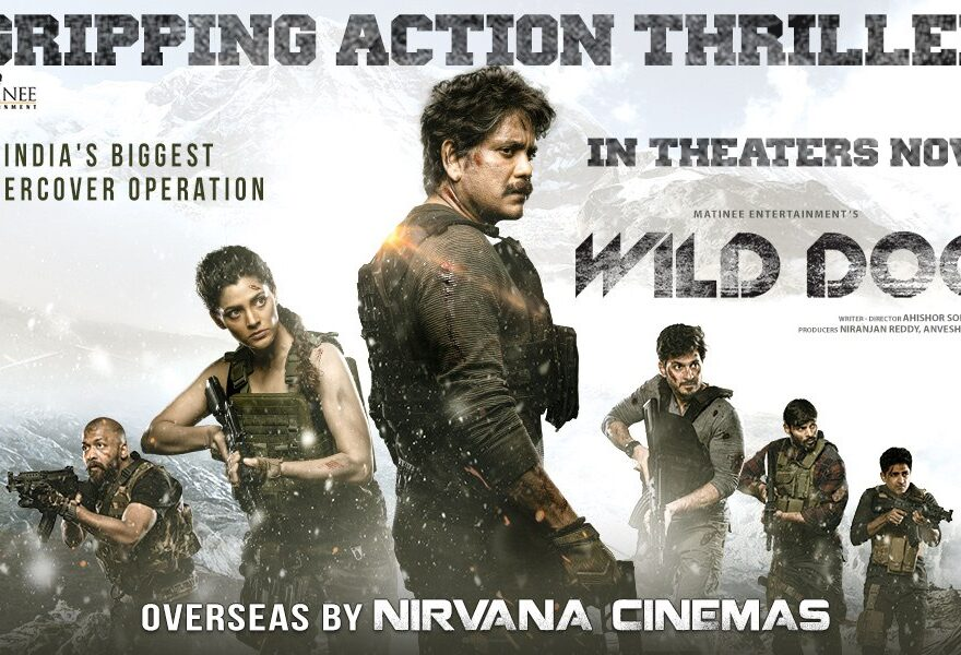 Here you can find the information about Wild Dog Full Movie Download and we can also provide the latest Tollywood movies updates.