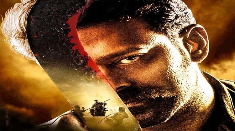 Prabhas Salaar Movie